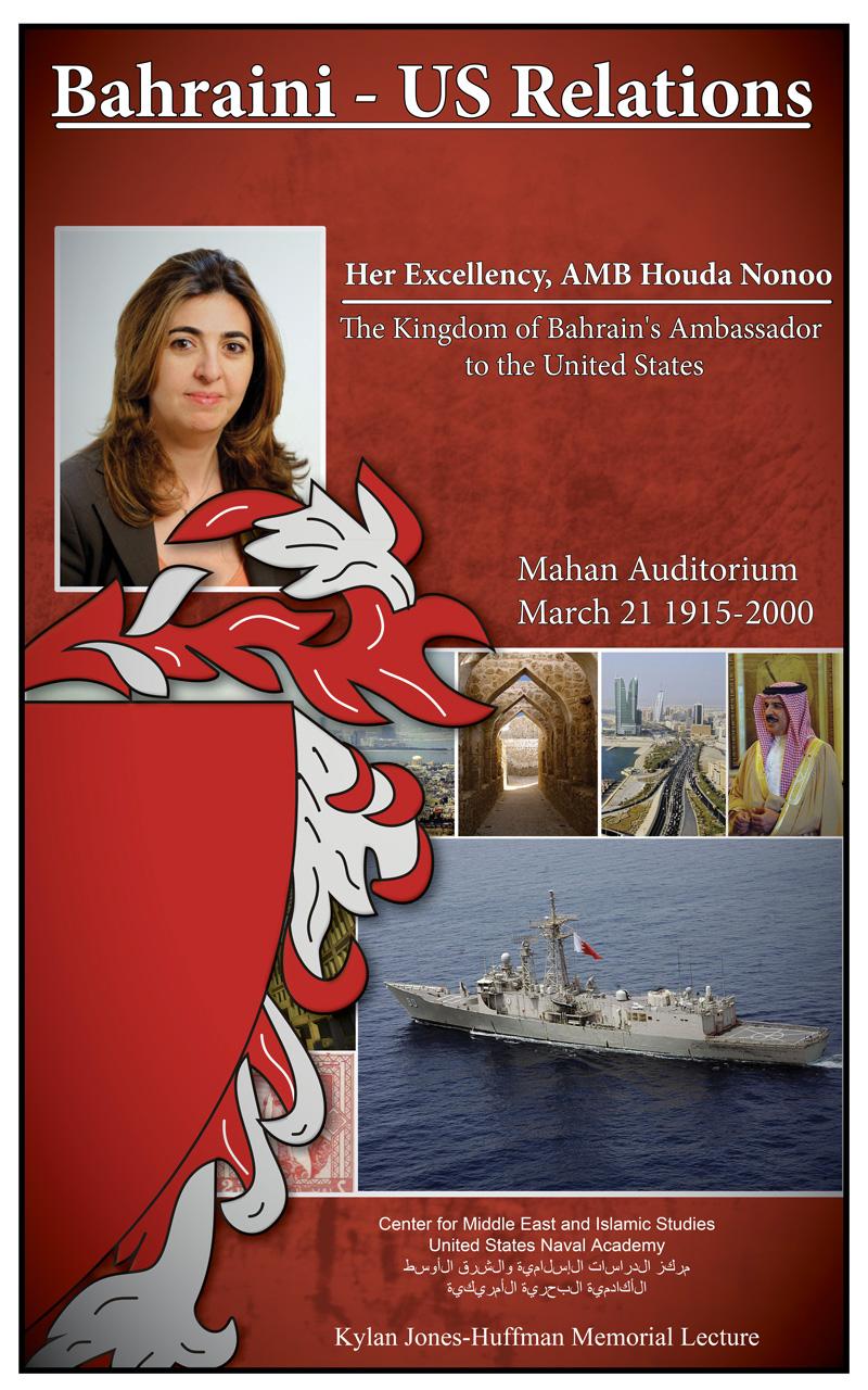 Bahraini - US Relations Poster